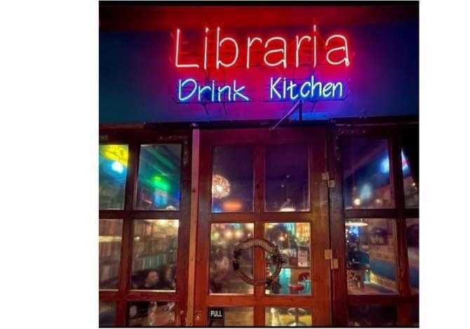 ndihmes kuzhinier Libraria Bar kerkon te punesoje Ndihmes Kuzhinier ,Sanitare dhe Kamariere per tu