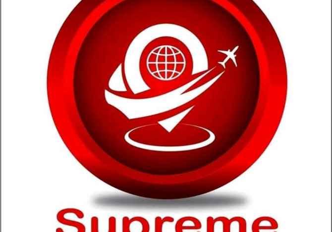 Agjensi udhetimi Supreme Travel