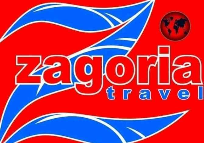 Agjensi Zagoria Travel
