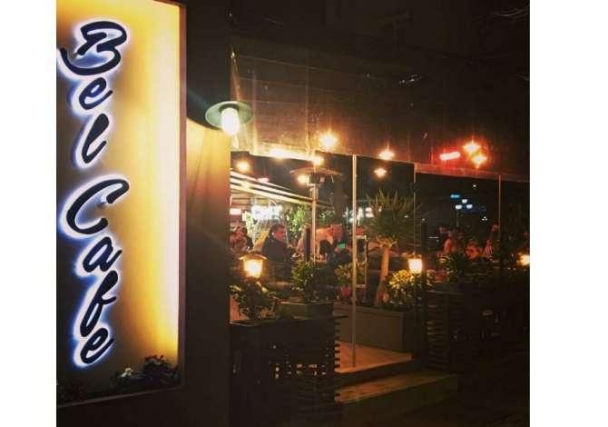 arkitekt Bel Cafe Kerkon Te Punesoje Banakiere turni i dyte!!